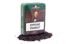 Табак Samuel Gawith Limited Edition 2013 (100 гр)